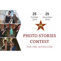 Photo Stories Contest for CINE-BOOKS.com