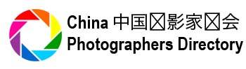 China Photographers Directory